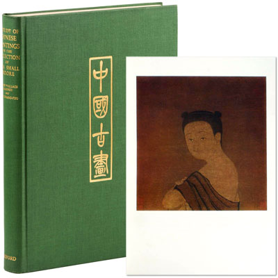 A Study of Chinese Paintings in the Collection of Ada Small Moore