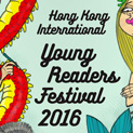 160318youngreadersfestivalcover.jpg